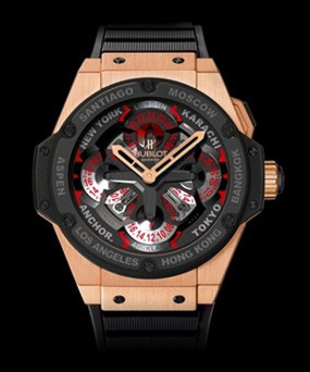 Replica Hublot King Power Series 771.OM.1170.RX Red dial